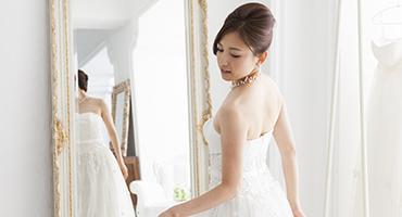 bridal_small